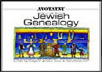 Jewish genealogy New book! Avotaynu Guide to Jewish Genealogy.