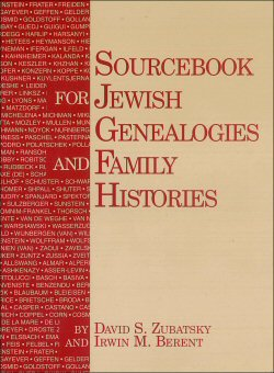 sourcebook for jewish genealogies and family histories