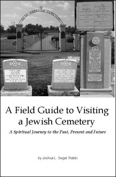 A Field Guide to Visiting a Jewish Cemetery