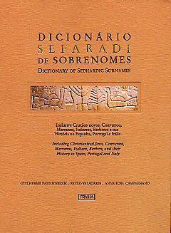 dicionario sefaradi de sobrenomes