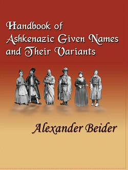 Handbook of Ashkenazic Given Names and Their Variants