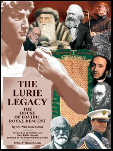 The Lurie Legacy - The House of Davidic Royal Descent